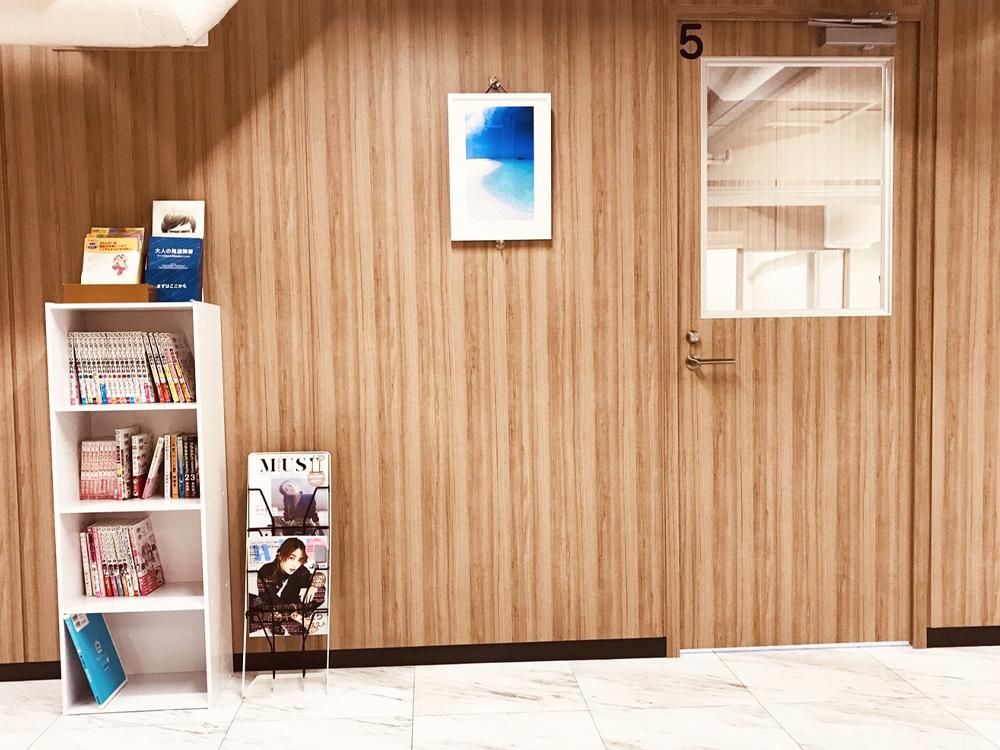 待合室|ゆうメンタルクリニック渋谷院
